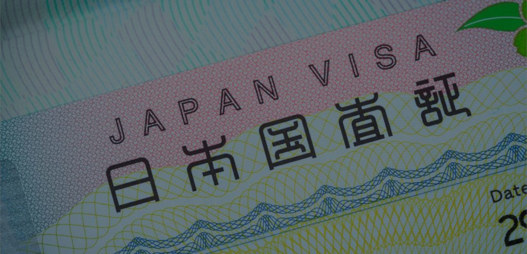 Виза в Японию для россиян